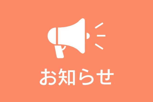 【終了】3.1大阪「のりものターミナル」に参加します