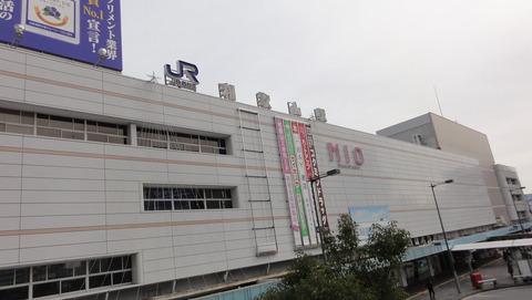 ビッグ愛から和歌山駅まで散歩してみた