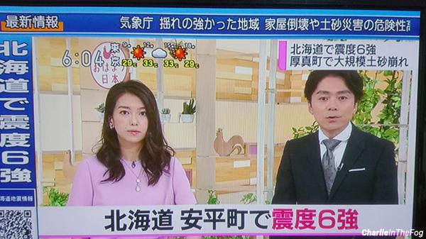 「北海道へメール、SNSで情報を」NHKの異例呼び掛けを振り返る(放送文字起こしあり)