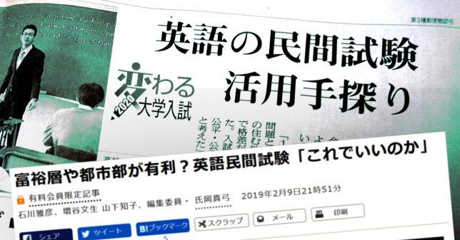 朝日新聞デジタルの見出し付けは、紙面での作法と異なるのか─リード文との一致度を比較