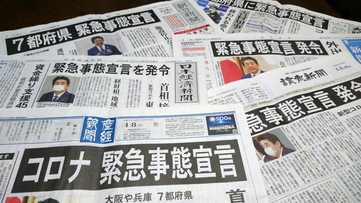7都府県に緊急事態宣言、各紙の翌朝1面は